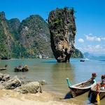 Thailands Nationallåt ringsignal